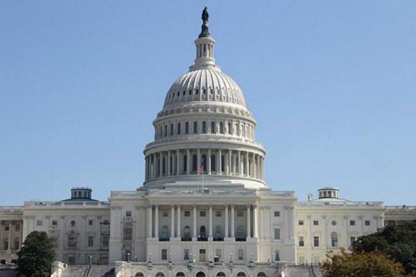 بیانیه محکومیت ممنوعیت ورود اتباع ایرانی به آمریکا
