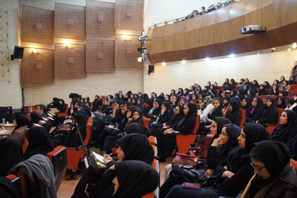 Expert meeting on AIDS at Alzahra University in Tehran