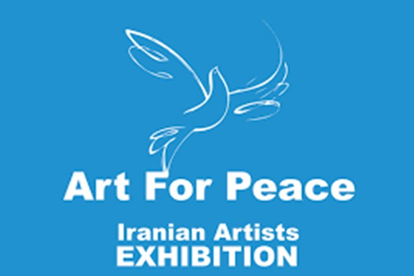 "Iranian Artists Exhibition ""Art for Peace"" was held in UN Office Geneva"