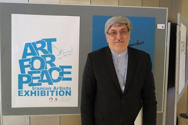 بازدید سفیر ایران در سازمان ملل از نمایشگاه هنر برای صلح