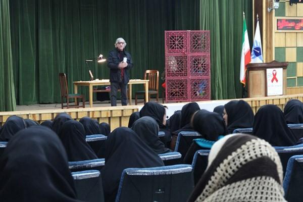 برگزاری نشست تخصصی ایدز در دانشگاه آزاد تهران مرکز