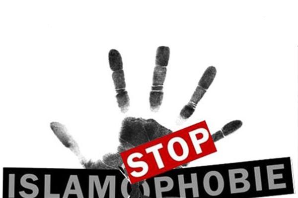 بیانیه ضرورت مقابله با اسلام ستیزی و اسلام هراسی